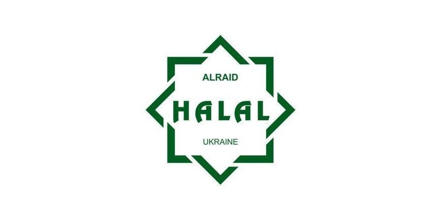 Халяль – вопрос религии, человечности или правильного питания?